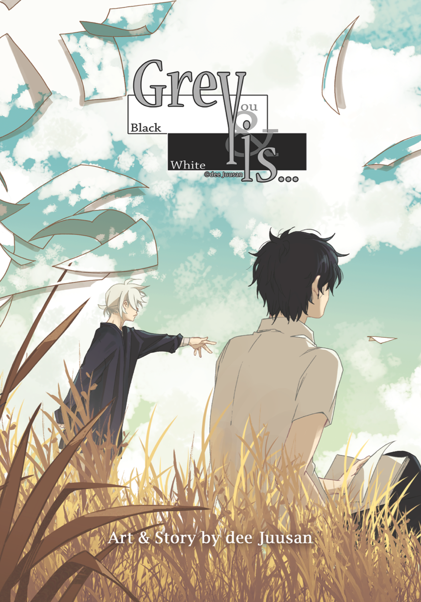 Volume 4: Cover
